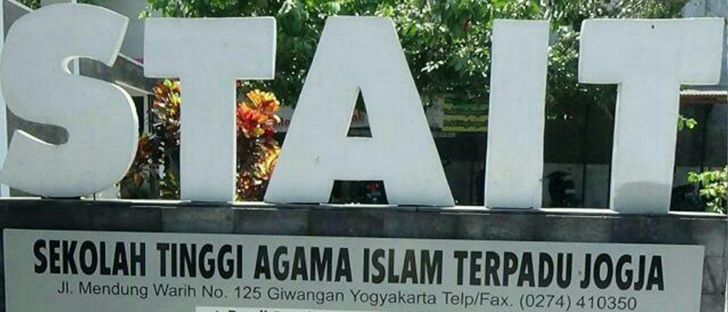 Tugu Sekolah Tinggi Agama Islam Terpadu Yogyakarta.